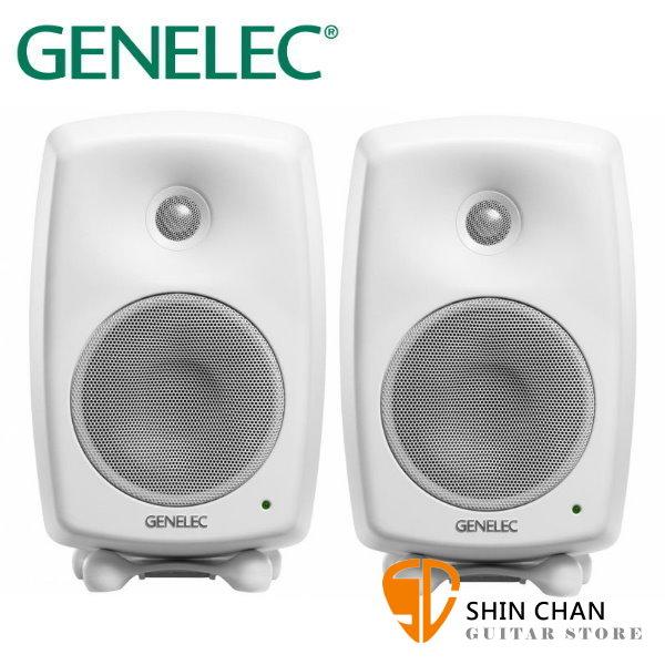 Genelec 8030C 主動式監聽喇叭 白色 / 一對二顆 台灣公司貨 芬蘭製造 5吋單體 錄音室專業監聽 五年保固 GENELEC 8030 白