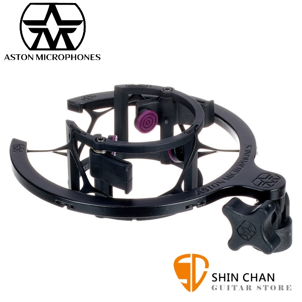 Aston Swift 原廠防震架 快速安裝 適用於直徑40-60mm的電容式麥克風【防震網/減震架】