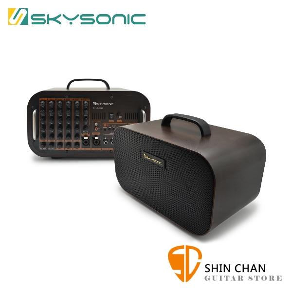 SKYSONIC S1-AC60 60瓦充電式藍牙木吉他音箱 木紋款 附攜行帶 可雙肩背 AC60