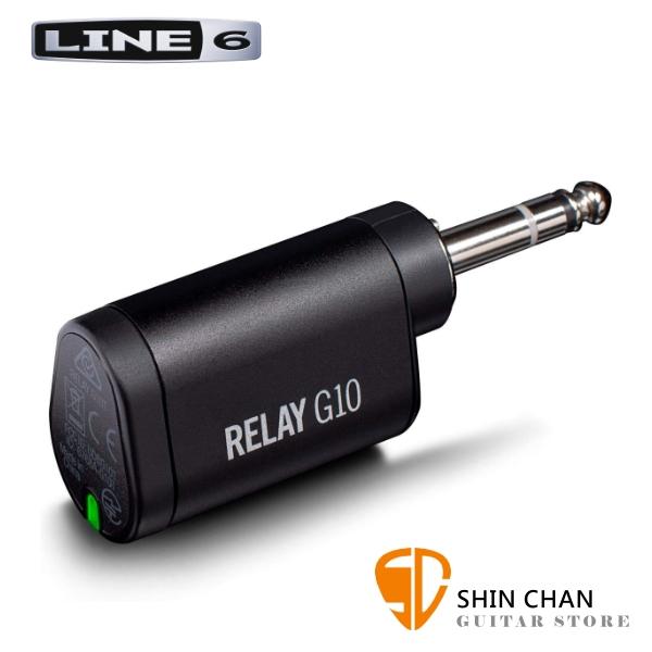 Line 6 RELAY G10T 電吉他無線發射器 可搭配Yamaha THR-II Wireless 系列音箱使用【Line6 G-10T】無線導線