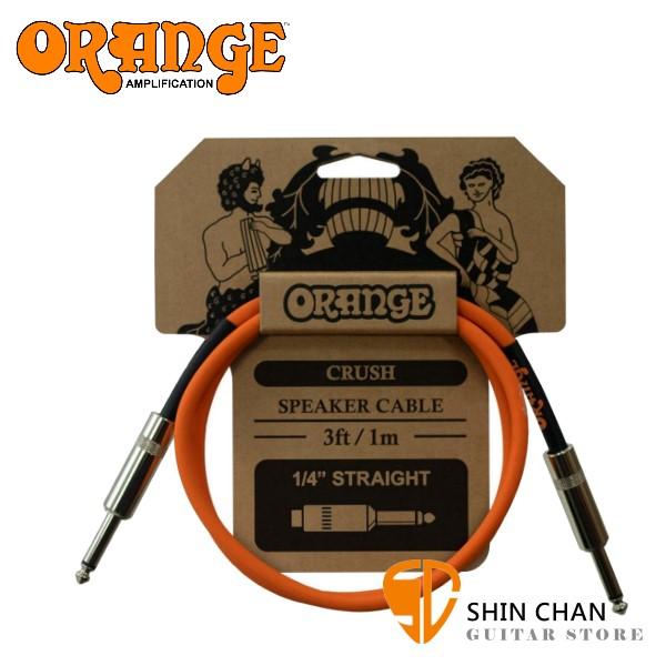 Orange CA040 CRUSH系列 1公尺 樂器專用導線 雙直頭【吉他/貝斯/鍵盤/KEYBOARD/電子鼓適用】