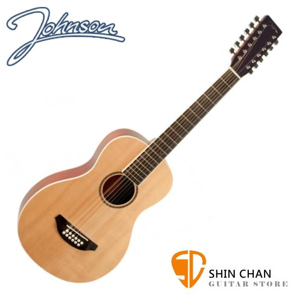 Johnson JG-TR12 38吋 12弦 旅行吉他/民謠吉他/Baby吉他【JG-TR12-NA】