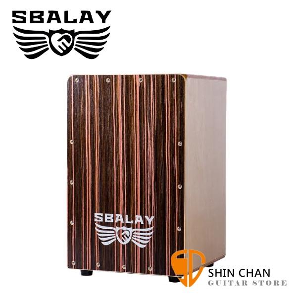 SBALAY SCJ-HPL3 木箱鼓 附原廠雙肩背袋/防滑座墊 原廠公司貨