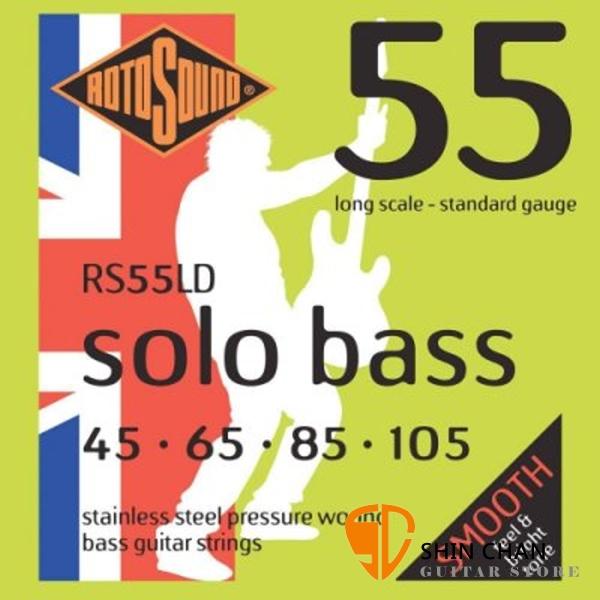 ROTOSOUND RS55LD 電貝斯弦 (45-105)【英國製/BASS弦/RS-55-LD】