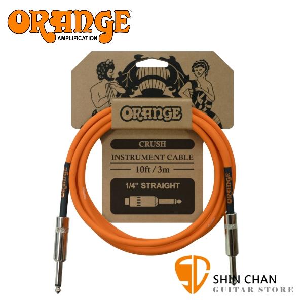 Orange CA034 CRUSH系列 3公尺 樂器專用導線 雙直頭【吉他/貝斯/鍵盤/KEYBOARD/電子鼓適用】