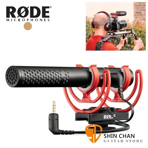 Rode VideoMic NTG 超指向性槍型麥克風 / 直播 網紅 攝影機 / 單眼相機專用麥克風 台灣公司貨