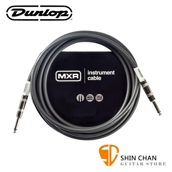 Dunlop MXR DCIS15 15呎 雙直頭 樂器用 導線 4.5公尺【吉他/貝斯/電子琴/6.3mm 電子樂器/皆適用】