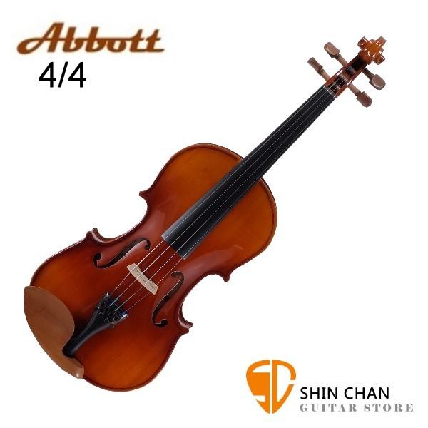 Abbott SN-65 小提琴 4/4(附琴弓、松香、肩墊、琴盒)【SN65】