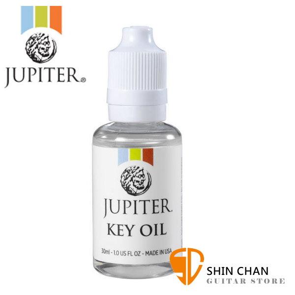 JUPITER 按鍵油 JCM-KO2(Key Oil)薩克斯風/長笛/豎笛/管樂器保養