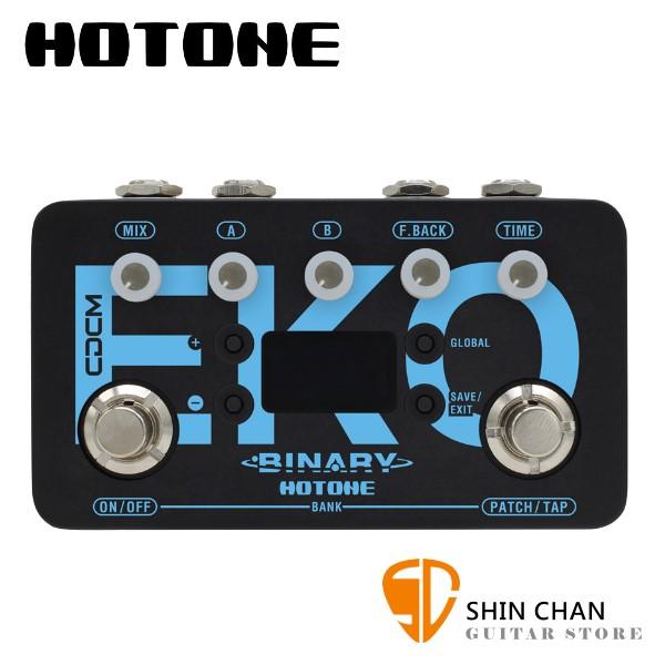 Hotone Binary EKO 延遲踏板/效果器【原廠公司貨/一年保固】