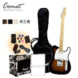 Comet TL電吉他+10瓦音箱套餐(教材+調音器+全配備)【Comet電吉他專賣店/吉他品牌】