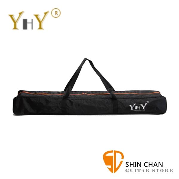 YHY S-818B 喇叭架專用攜行袋 可裝二支【S818B】