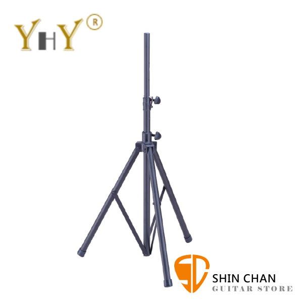 YHY S-818 喇叭/音響 立架 喇叭架 台灣製【S818】