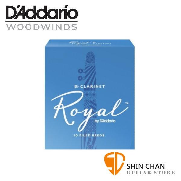 美國 RICO ROYAL 豎笛/黑管 竹片 2.5號 Bb Clarinet (10片/盒)