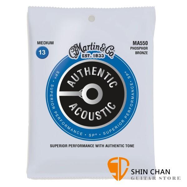 Martin MA550 SP 磷青銅弦 13-56 木吉他弦 / 民謠吉他弦【Phosphor Bronze】