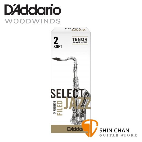 美國 RICO Select Jazz 次中音 薩克斯風竹片 2 Soft Tenor Sax (5片/盒)