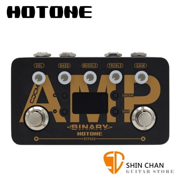 Hotone Binary Amp 前級模擬擴大效果器【原廠公司貨/一年保固】