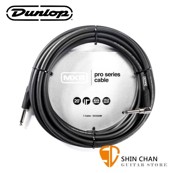 Dunlop MXR DCIX20R 20呎 一直頭一L頭 樂器用 導線 6公尺【吉他/貝斯/電子琴/6.3mm 電子樂器/皆適用】