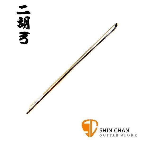二胡弓 精製二胡弓 型號: PT01-05-1