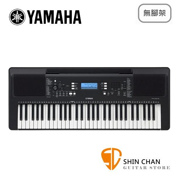 Yamaha PSR E373 61鍵 電子琴【E-373/無琴架款 可另加購/原廠公司貨一年保固】