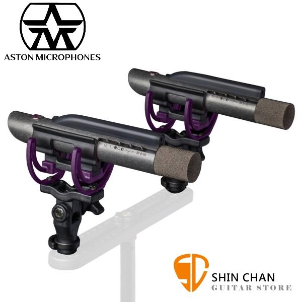 Aston Starlight Stereo Pair 電容式麥克風 心形指向 立體聲套裝組/二支 內建2類雷射光瞄準器 附防震架