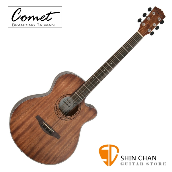 Comet C101M 40吋 全桃花心木 切角民謠吉他 附贈Pickx2、移調夾、背帶、吉他袋【木吉他/自彈自唱必備/C-101M】