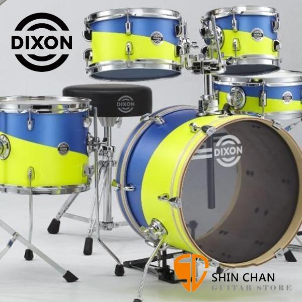 Dixon JET BY 旅行爵士鼓組 藍黃合色 內含 9270PK 腳架組/鼓椅 不含套鈸可另外加購