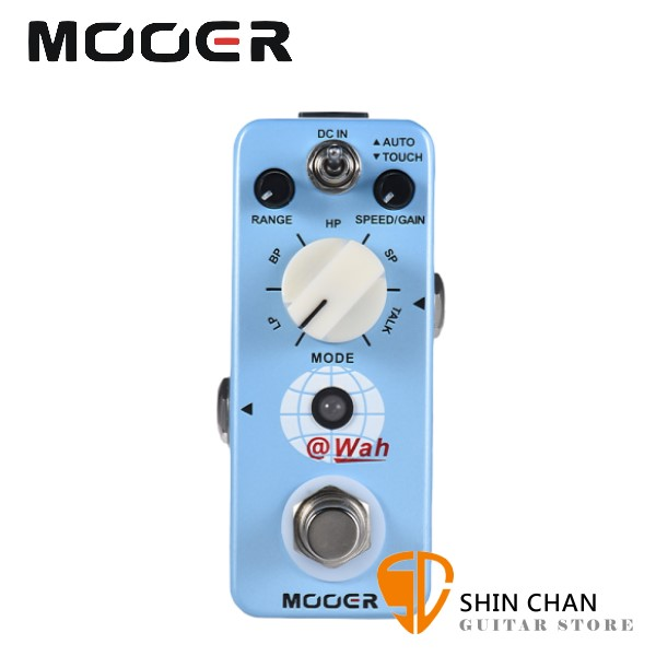 Mooer AWAH 哇哇效果器【@Wah/5種音色模式可做切換】