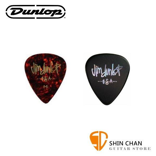 Dunlop 4830 彈片(六片組)