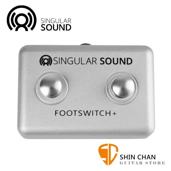 SINGULAR SOUND FOOTSWITCH+ 節奏機/鼓機專用擴充踏板 【BB鼓機專用擴充踏板】