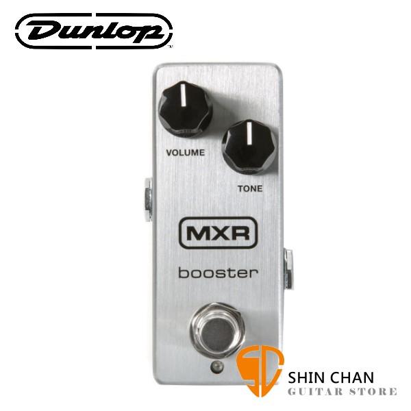 Dunlop M293 增益效果器 【Dunlop M293 Booster Mini Pedal】