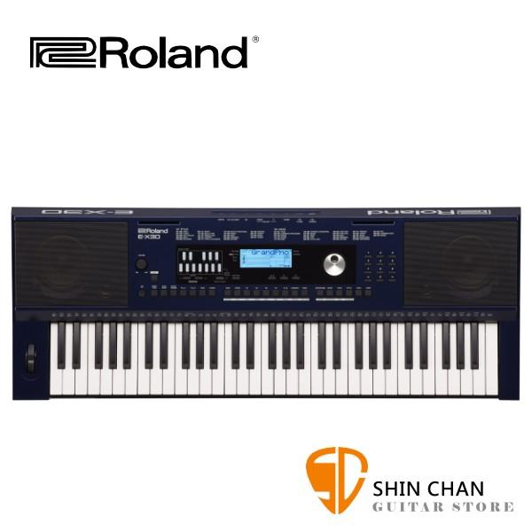 Roland 樂蘭 E-X30 61鍵 電子琴 附變壓器、中文說明書、譜板【原廠公司貨保固/琴鍵具力度感應/EX30】