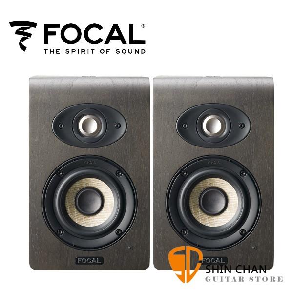Focal Shape40 主動式監聽喇叭/錄音室專用【一對兩顆/台灣公司貨保固/Shape-40】