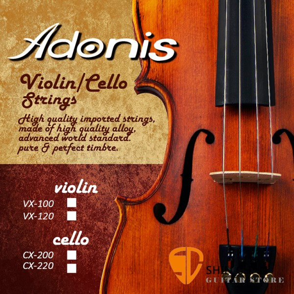Adonis VX-100 4/4小提琴套弦 【共四條弦/VX100】