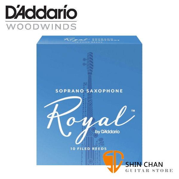 美國 RICO ROYAL 高音 薩克斯風竹片 3.5號 Soprano Sax (10片/盒)