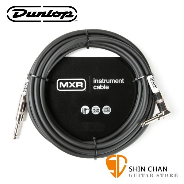 Dunlop MXR DCIS15R 15呎 一直頭一L頭 樂器用 導線 4.5公尺【吉他/貝斯/電子琴/6.3mm 電子樂器/皆適用】