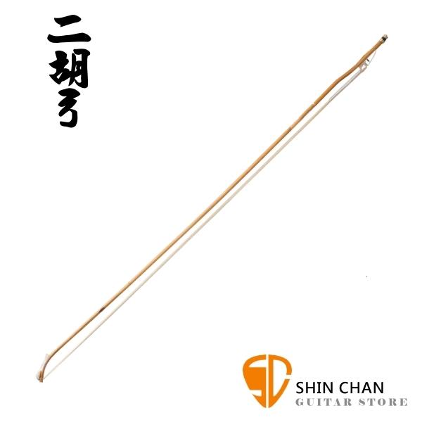 精品壽康弓/二胡弓【型號:PT01-07-A】