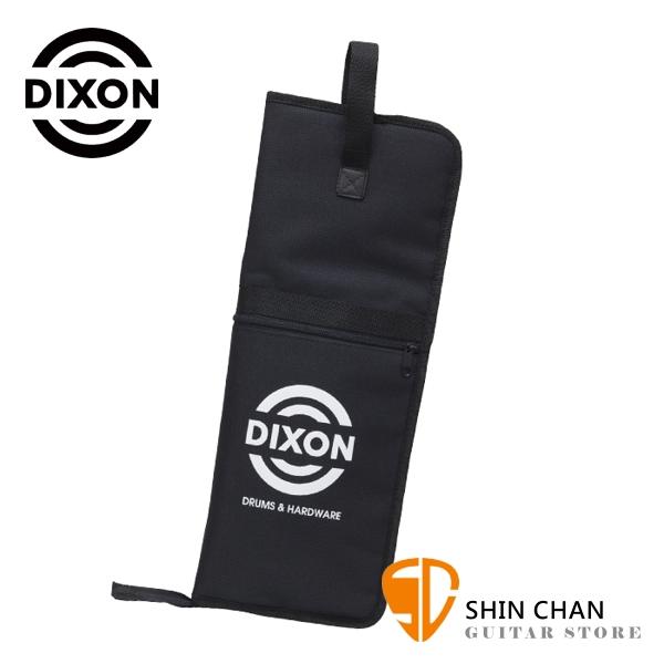 DIXON DXCX BAG 標準鼓棒袋 台灣製【DXCX-BAG】