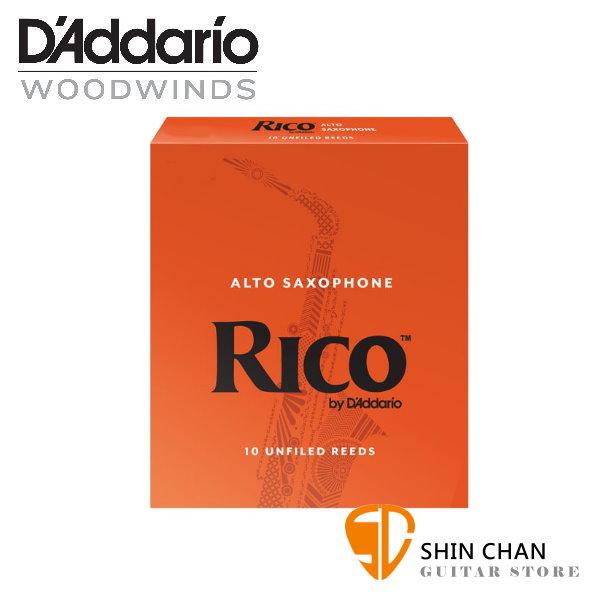 竹片►美國 RICO 中音 薩克斯風竹片 2.5號 Alto Sax (10片/盒)【橘包裝】