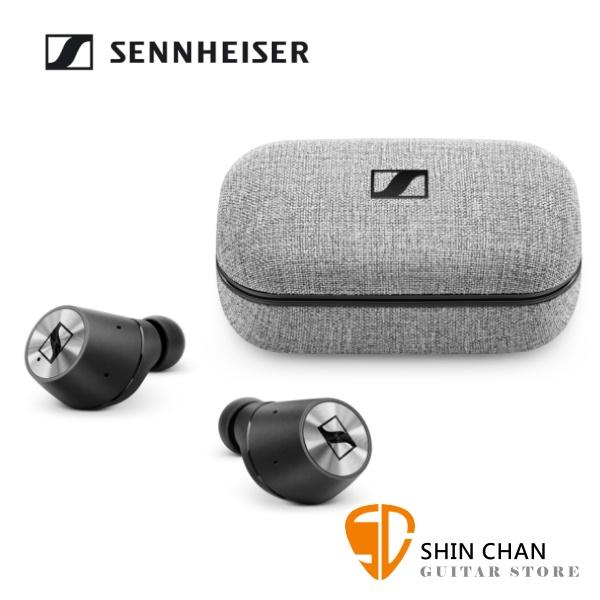 聲海 Sennheiser MOMENTUM True Wireless 真無線藍牙耳機 / 藍牙5.0 台灣公司貨 附隨身充電盒