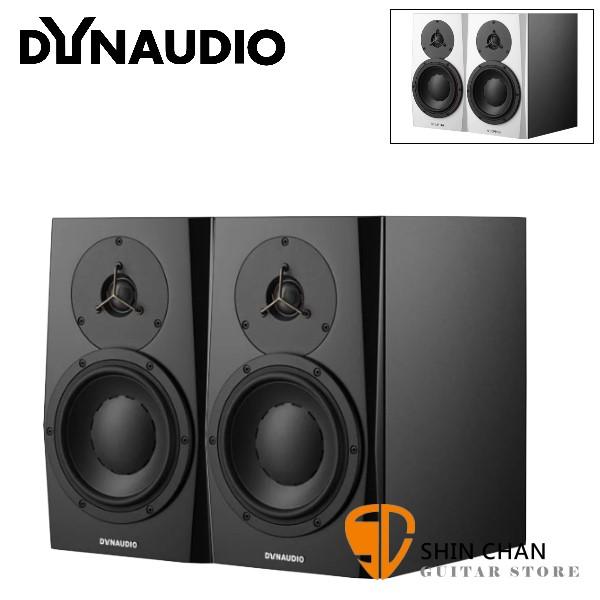 Dynaudio LYD5 5吋主動式監聽喇叭【一對 兩顆/台灣公司貨保固/丹麥品牌】