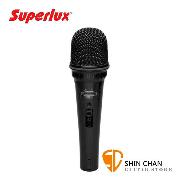Superlux D107A 人聲動圈麥克風 小尺寸 適合女性