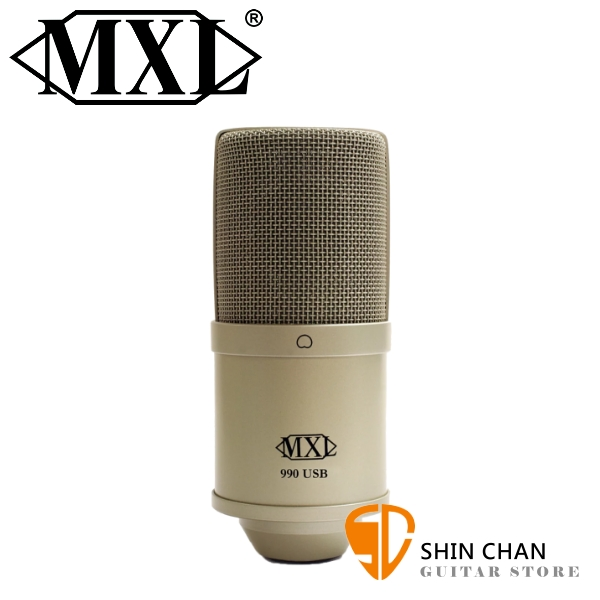 美國品牌 MXL 990 USB 電容式麥克風 USB介面【高品質的FET前置放大器和最新的數位類比轉換技術】