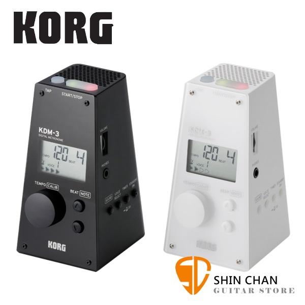 Korg KDM-3 電子節拍器 【台灣公司貨 一年保固 / KDM3 節拍器 / 大音量輸出】