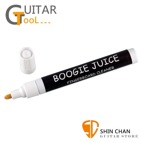 Boogie Juice 純天然指板清潔保養筆 紐西蘭製【指板筆/指板清潔保養/指板油】