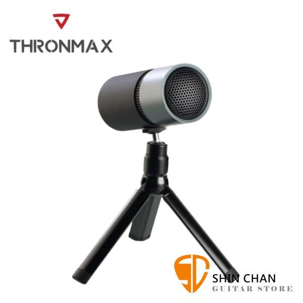 Thronmax Pulse USB 電容式麥克風【取樣率96kHz 24bits/USB連接/無驅動隨插即用】