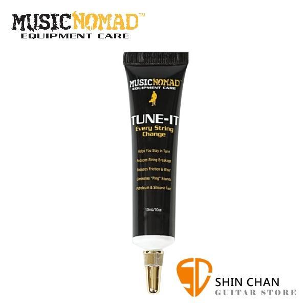 美國 MusicNomad MN106 弦枕潤滑凝膠【可使用於弦枕、琴橋、等任何弦所接觸的位置】
