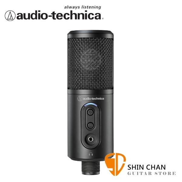 鐵三角 ATR2500x-USB 電容式 USB 麥克風 / 為 宅錄 Podcast 直播 創作而生 / 台灣公司貨