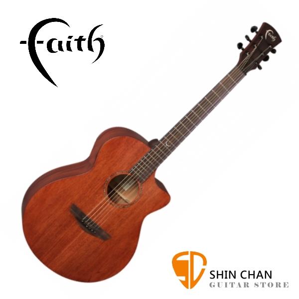Faith 英國名牌 FKVMG-NPX 41吋 全單板 民謠吉他 附贈吉他硬盒 CASE 印尼製【型號:FKVMG-NP/木吉他】