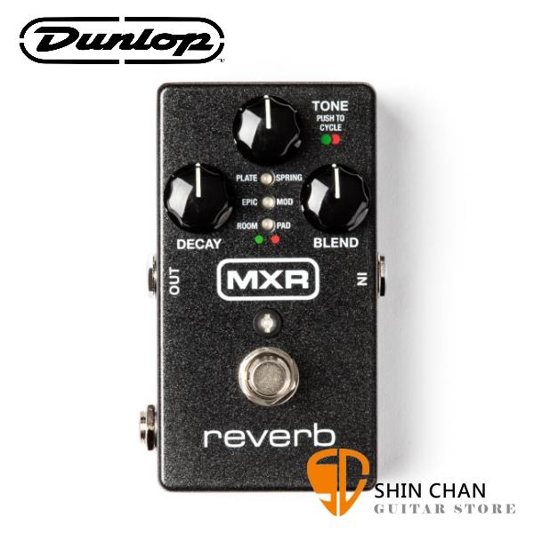 Dunlop MXR M300 殘響效果器【MXR® REVERB/M-300】